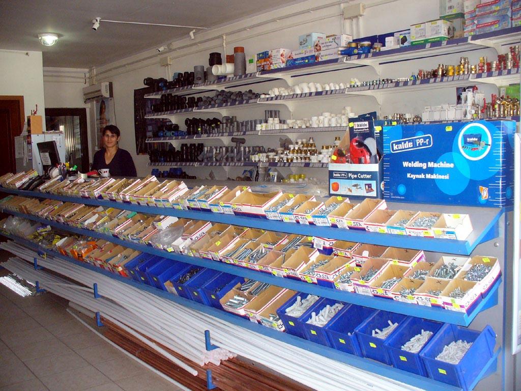 Magazinul - GAMA